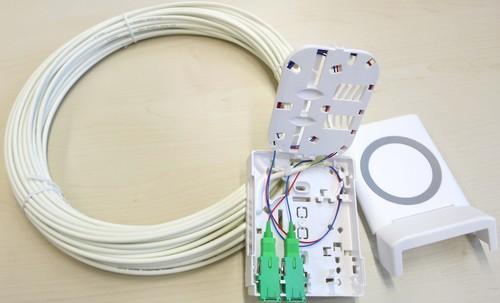 Acome Komponenten FTTH-Aufputz Dose m.Kuppl.4xSC/APC 15m IO11881618230415