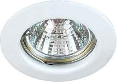 Brumberg Leuchten Einbau-Downlight 50W weiß 00211707