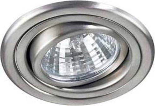 Brumberg Leuchten Einbauleuchte 50W weiß 00199607