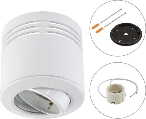 EVN Lichttechnik HV AB-Leuchte 50W 230V GU10 753 801 weiß
