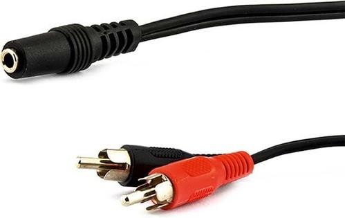 E+P Elektrik Stereo-Adapterkabel 1,5m B132Lose