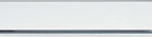 Zumtobel Group Tragschieneneinheit-Set 8000mm TECTON T 8000 SET WH