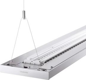 Trilux Seilaufhängung 2-Punkt Y-Form1000mm ZST/1000