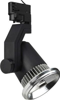 Megaman 3Ph-Strahler LOFT für LED GU10 AR111 MT 78440