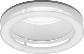 Trilux Dekor-Ring satiniert Amatris C04 DR-PC