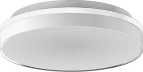 RZB LED-Wand-/Deckenleuchte 3000K D220 H53 PC 221186.002