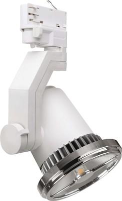 Megaman LED-Strahler AR111 GU10 weiß MT 78400