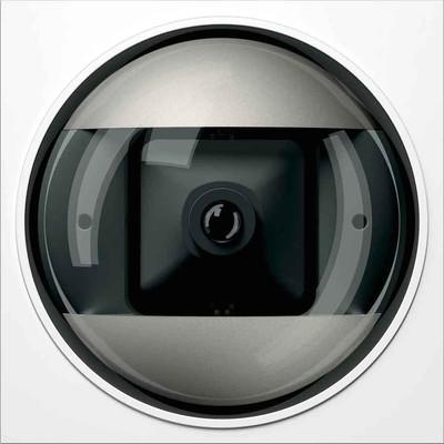 Ritto Portier Kameramodul Col. 150Gr.ws,95x95x33mm 1 8789/70