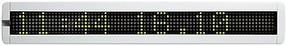 Gira Flur-Display Rufsystem 834 Plus 598300