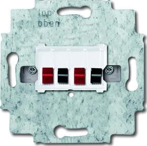 Busch-Jaeger Lautsprecher-Anschlussdose 2-fach ch, alpinweiß 0248/04-101
