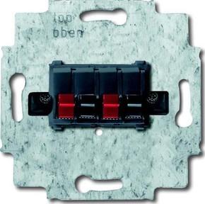 Busch-Jaeger Lautsprecher-Anschlussdose 2-fach ch, schwarz 0248/05-101