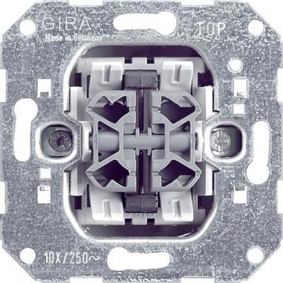 Gira Wipptaster-Einsatz 4-fach 014700