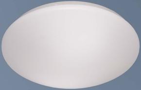 Böhmer LED-Deckenleuchte E27 15W weiß 41325
