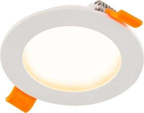 EVN Lichttechnik LED-Einbaupanel 3000K 350mA IP44 LR44083502 weiß
