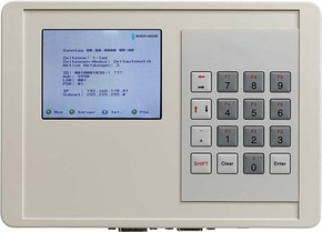 Busch-Jaeger Management Interface Rufsysteme easycare 1517 A