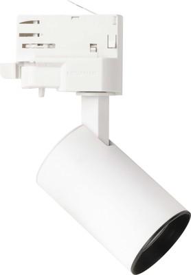 Megaman LED-Schienenstrahler 3000K weiß MM78930