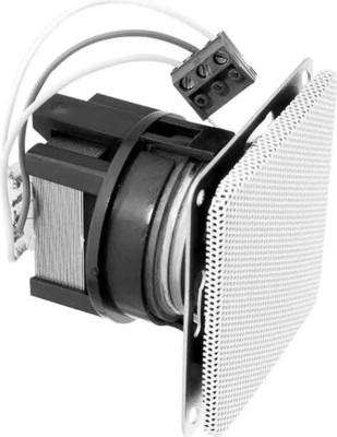WHD Lautsprecher KELME-TuP weiß