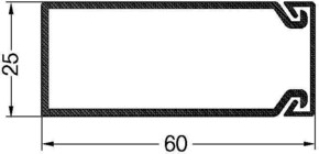 Rehau Elektro.Inst. METRA Verdrahtungskanal OT 25mm V5K,RAL7030 VDK OT25 sgr