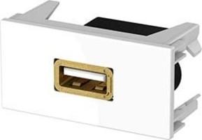 Kindermann Anschlussblende USB (Typ A),ws 7464000522